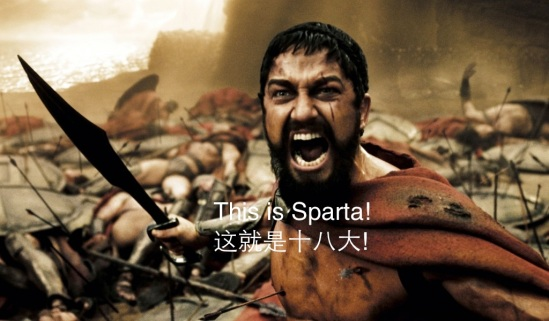 THIS IS SPARTAAA!